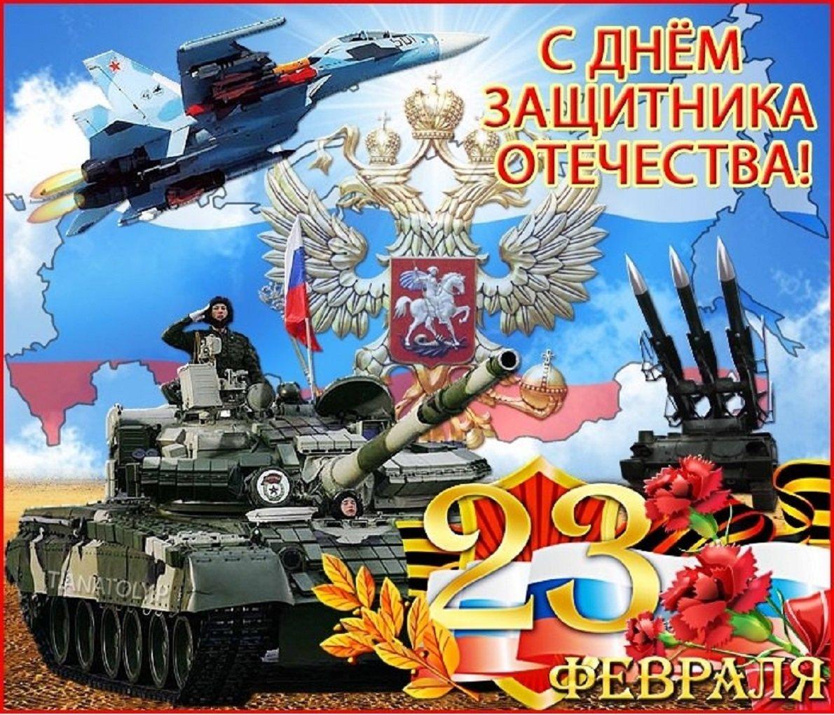 Племяннику, поздравление с днем защитника отечества в открытках