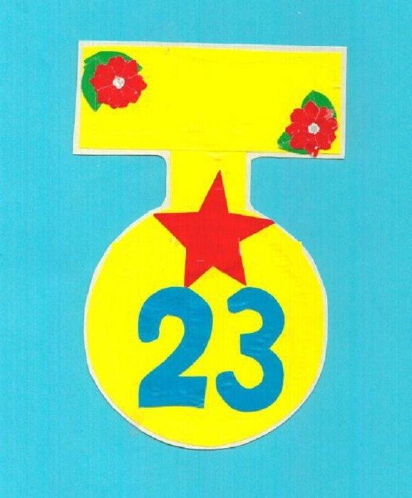 Открытки имени, открытки своими руками на 23 февраля для детей 6 лет
