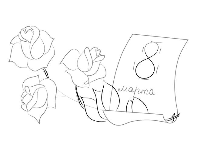 Картинках для, презентация по изо 3 класс открытки ко дню матери поэтапное рисование