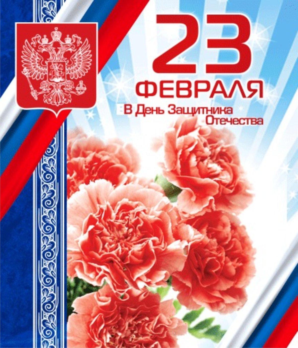 Диане день, открытка с 23 февраля формата а4