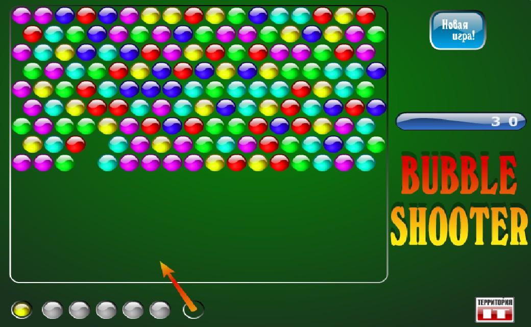 Играть в игровые автоматы шарики играть бесплатно
