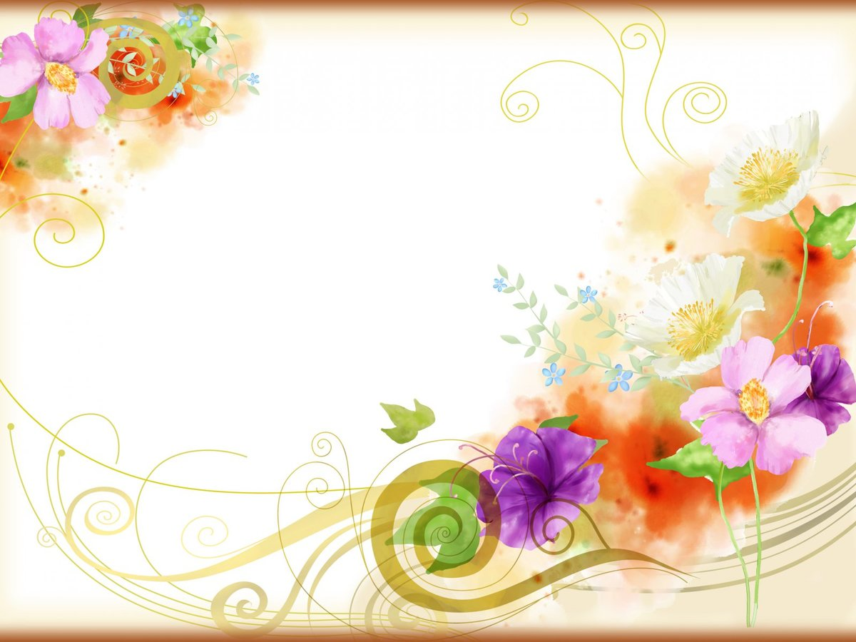 Открытки и фоны для открыток и поздравлений
