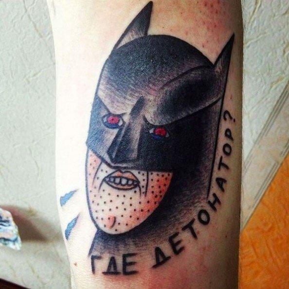 Прикольные надписи тату картинки