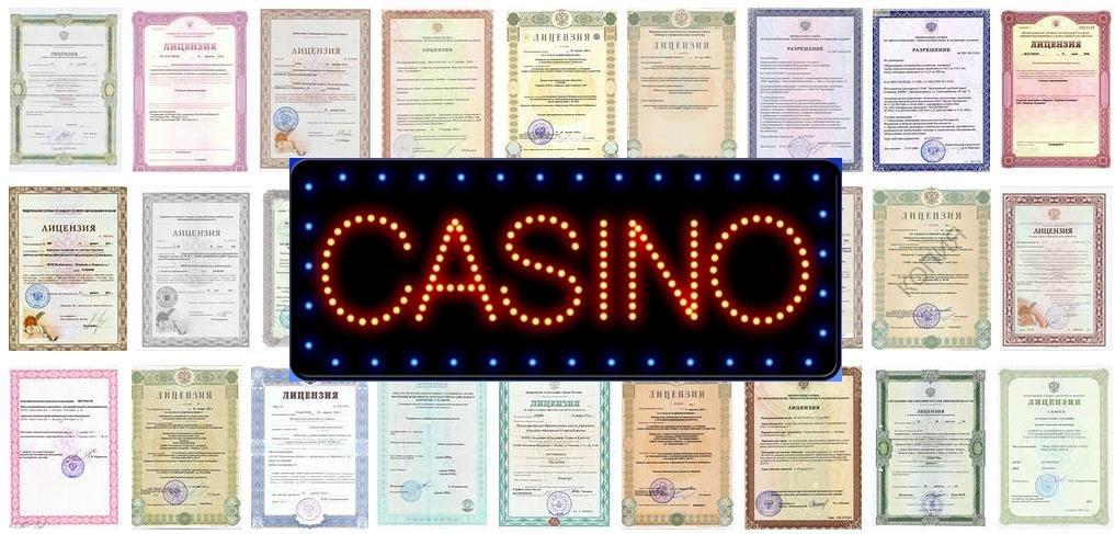 Рейтинг честных казино