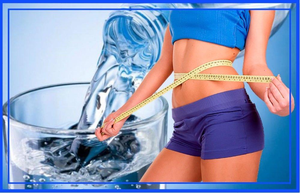 Похудение водой методы