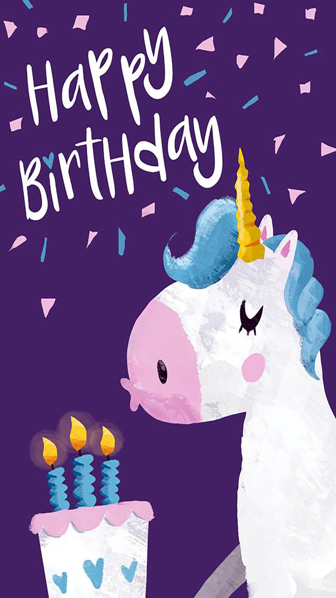 Упоротая открытка на день рождения