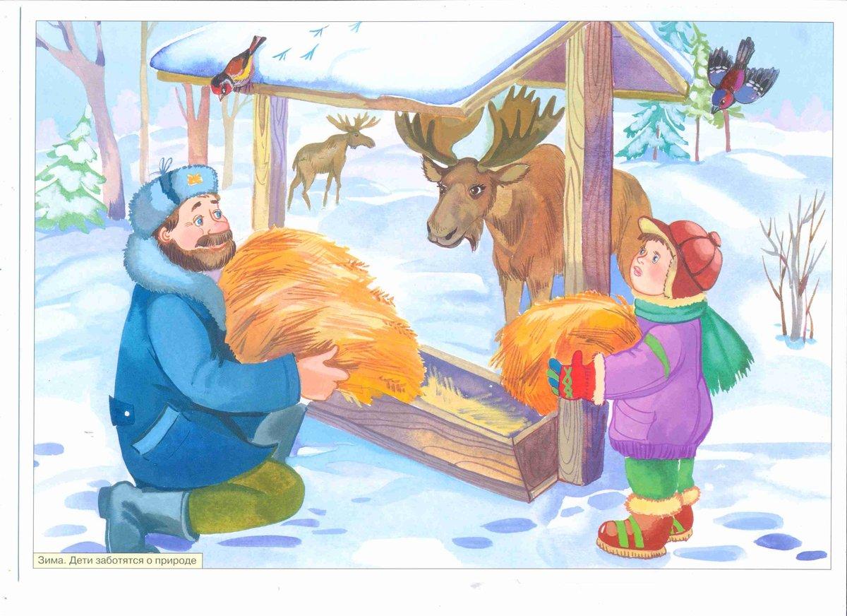 Картинка для детей домашние животные зимой