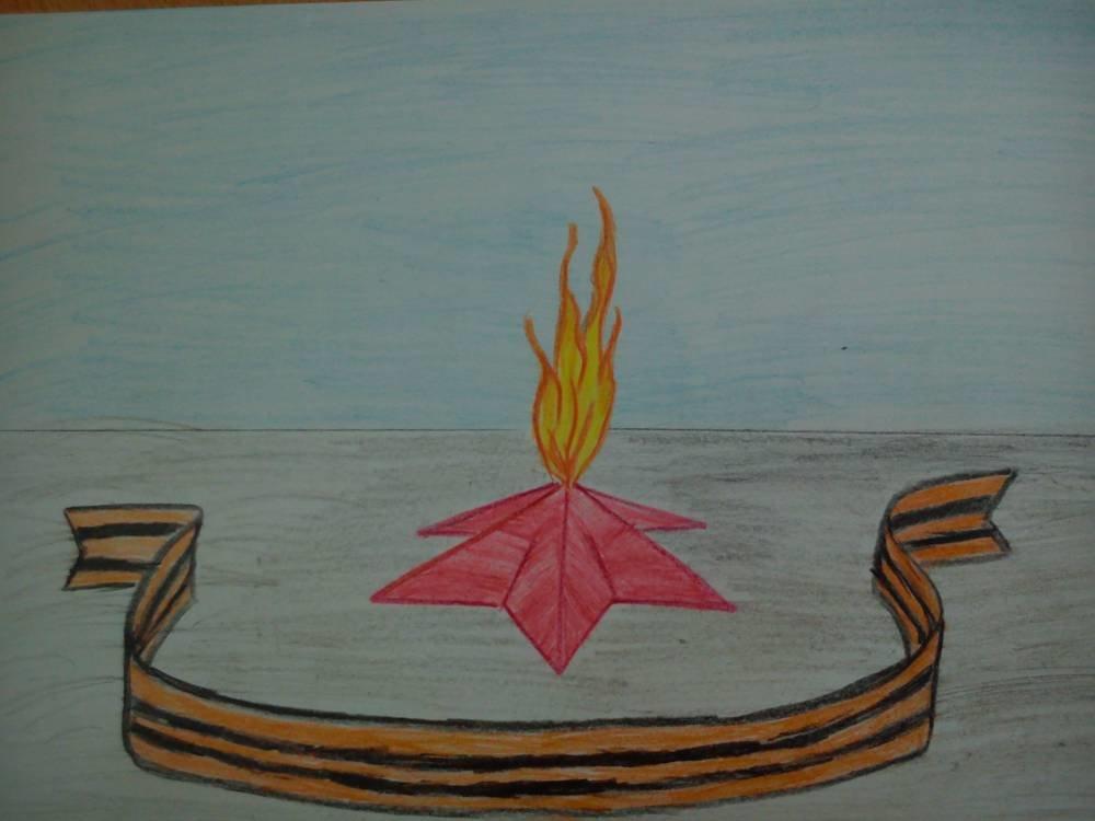 Лиса и огонь картинки красивые меня