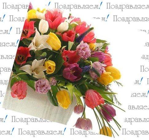 Поздравления с днем рождения сотрудников проза