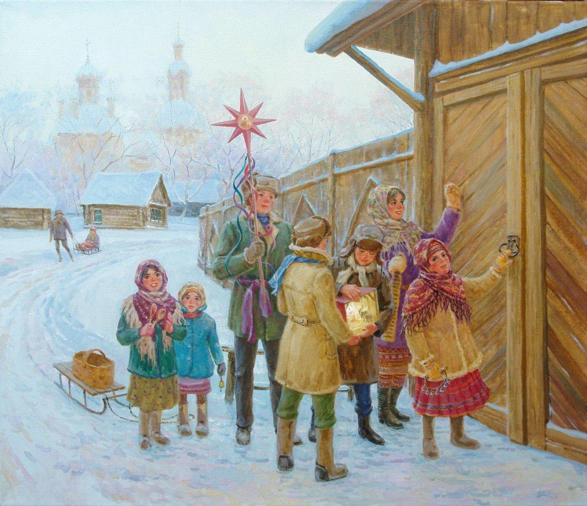 Дню, рождественские открытки с колядующими