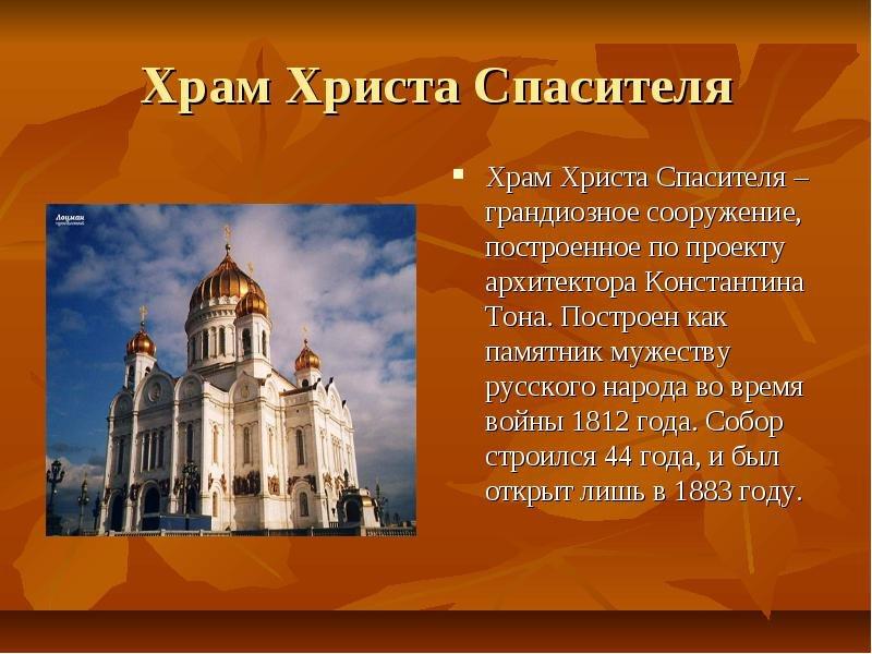 столица с памятником ушакову Сергиев Посад
