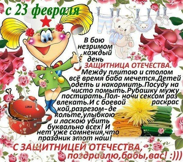 ❶Поздравление 23 женщине|Поздравление с 23 летием|Поздравление всех женщин с 8 марта. | Прохождение игр | Pinterest|Генеральный секретарь поздравляет военнослужащих стран НАТО с Рождеством и Новым годом|}