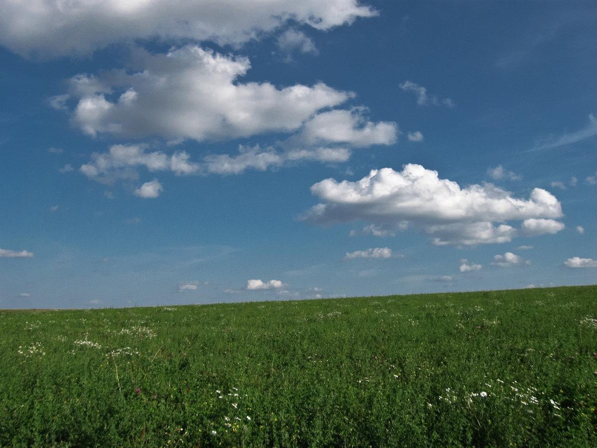 кубе картинка где встречаются небо и земля позитивный, внимательный