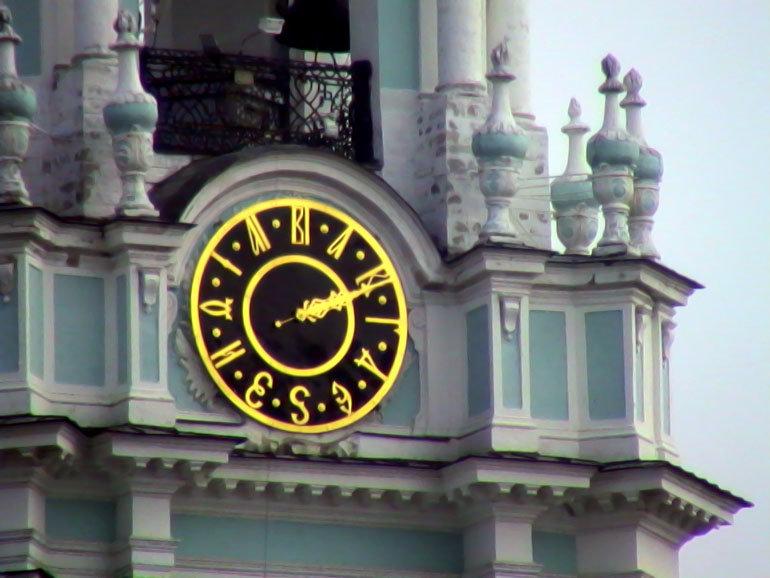 Часы настенные irit ir часы настенные кварцевые, материал - пластик, питание от 1 батарейки типа аа.