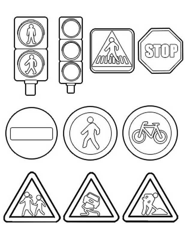 Дорожные знаки раскраска для детей
