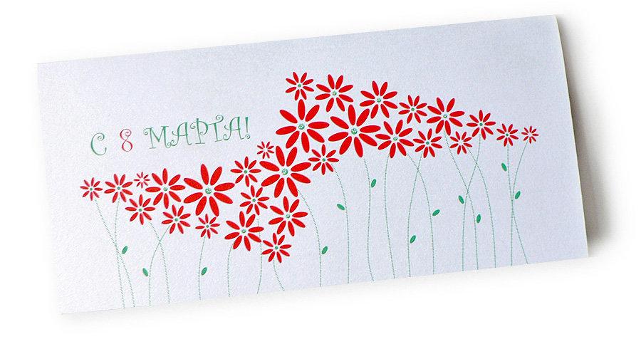 Дизайн электронной открытки стоимость