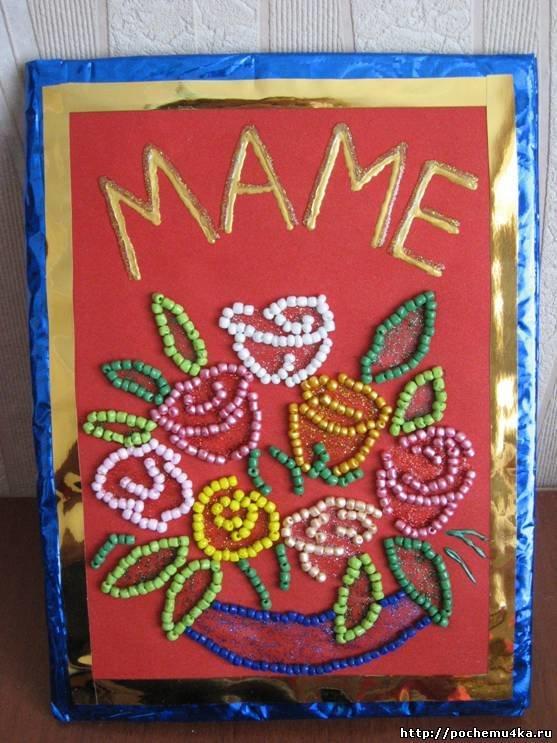 Надписью, открытки из бисера день рождения