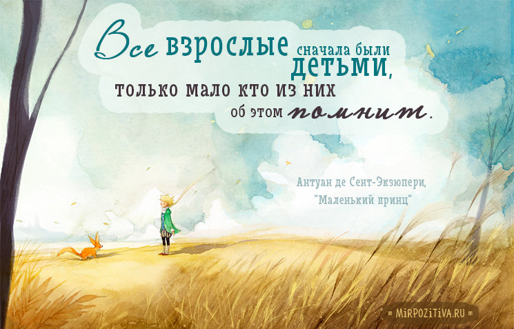 Открытки с цитатами из книг, поделки открытка картинка