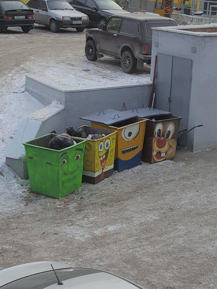 Прикольные картинки мусорного бака