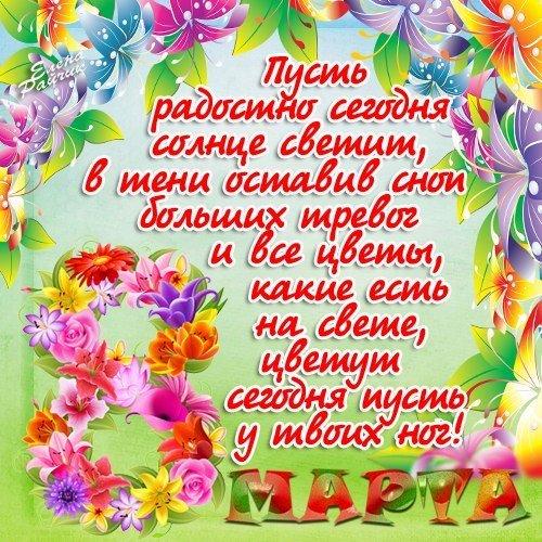 Поздравления с Курбан-байрам на русском, татарском 57