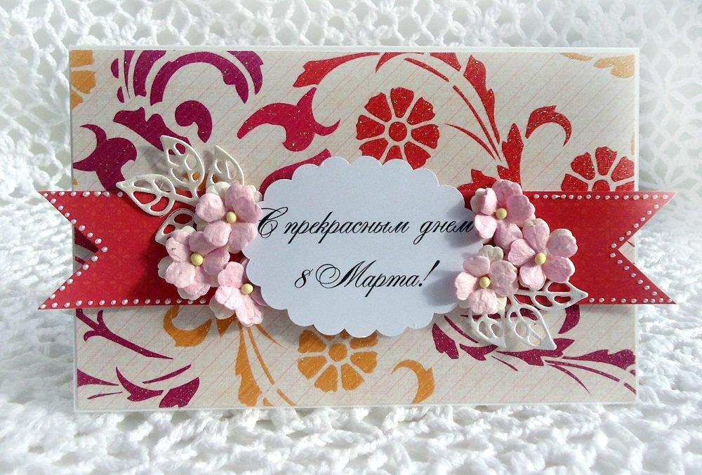 Для поздравления, рукодельные открытки на 8 марта
