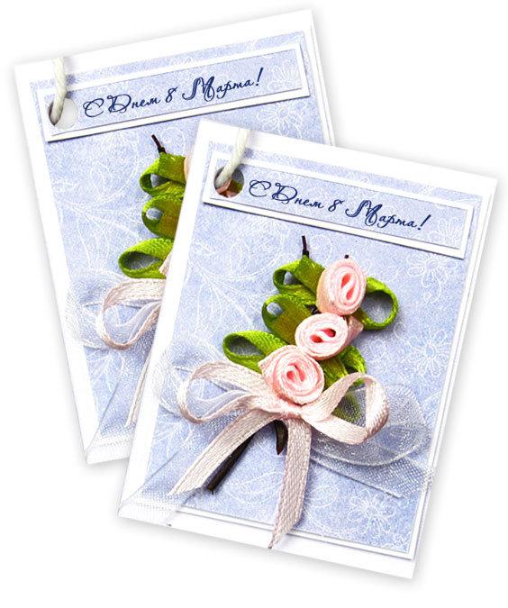 Маленькая открытка с 8 марта