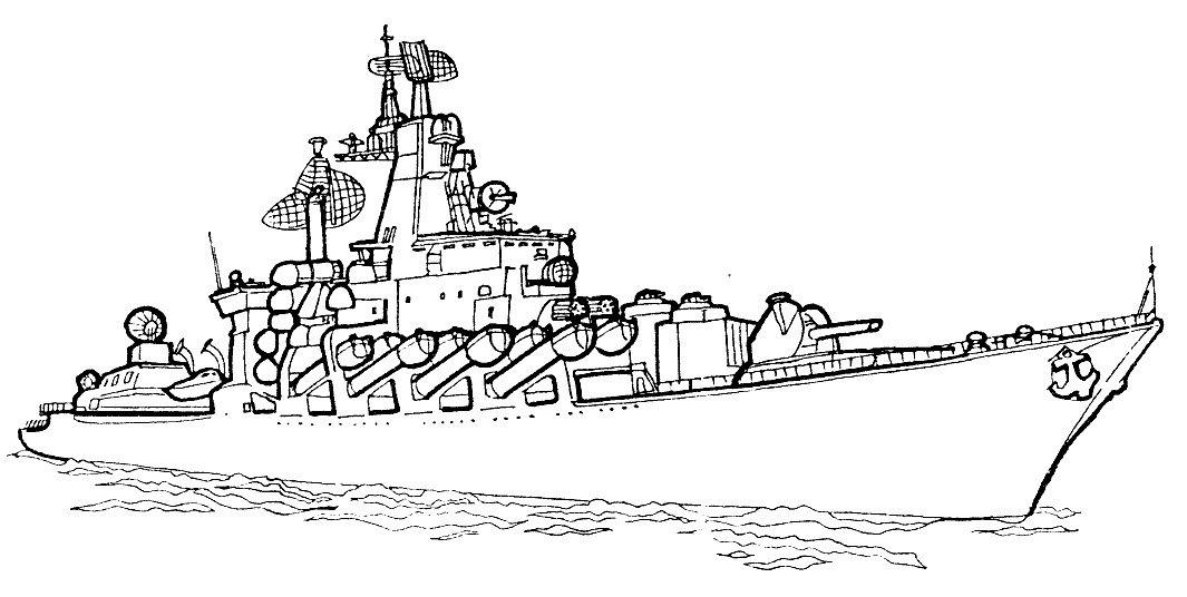 Рисунок военного корабля