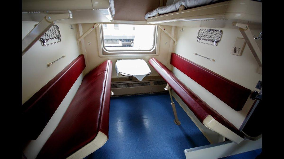 Купе обычного поезда фото — pic 13