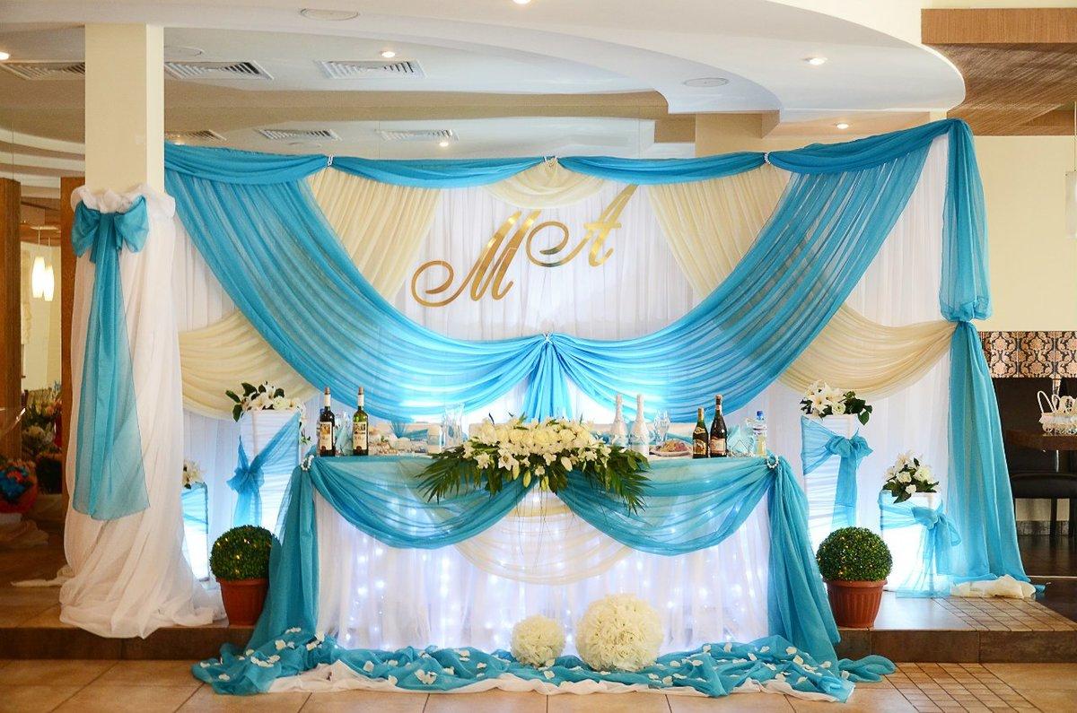 город украшение свадебного стола жениха и невесты фото территория отеля