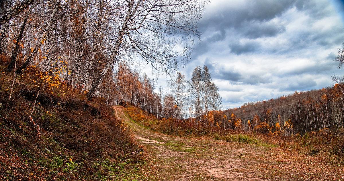 Октябрьский денёк.
