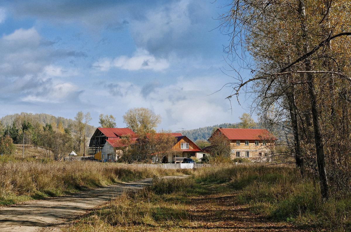 Сайт села картинка
