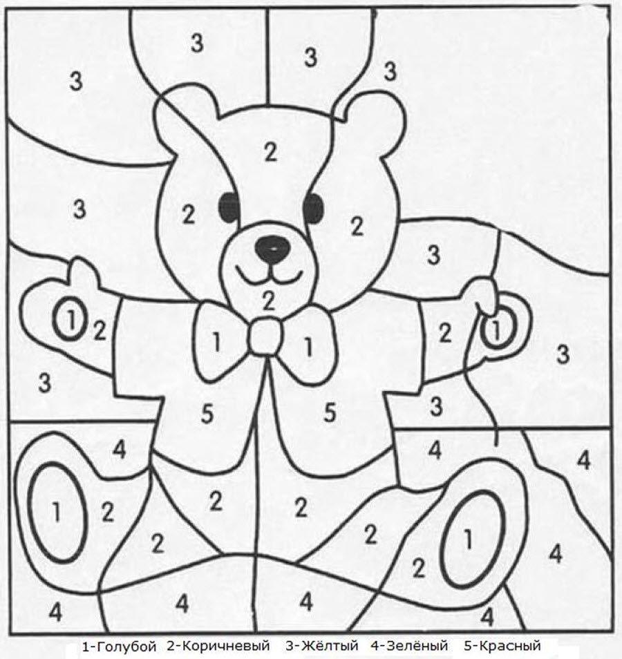 Раскраска по номерам на английском языке для детей