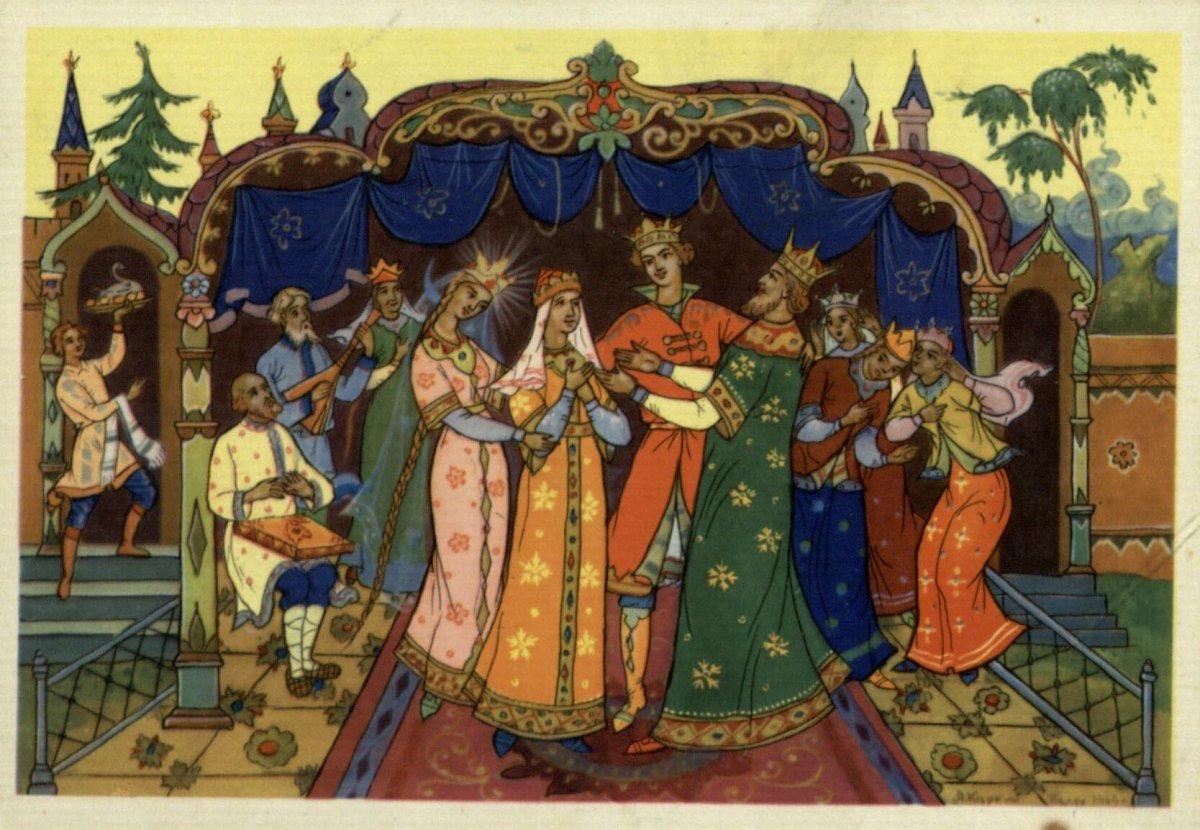 Картинка цара салтан