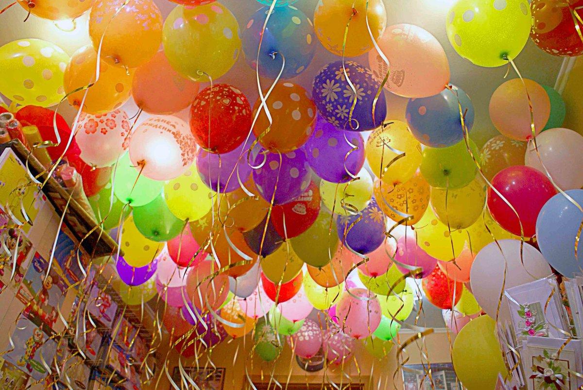 Открыток, воздушные шары фото с днем рождения