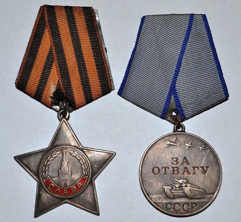 Картинки боевые награды
