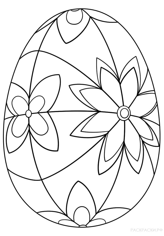 Открытки наступающим, картинки пасхальных яиц раскраски