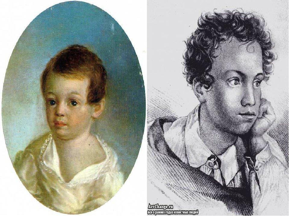 картинка маленького пушкина