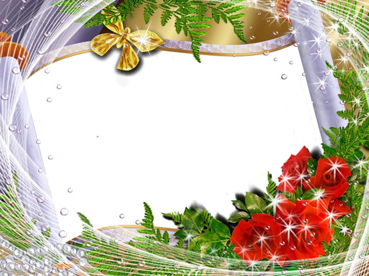 Поздравительные открытки рамки для фотошопа