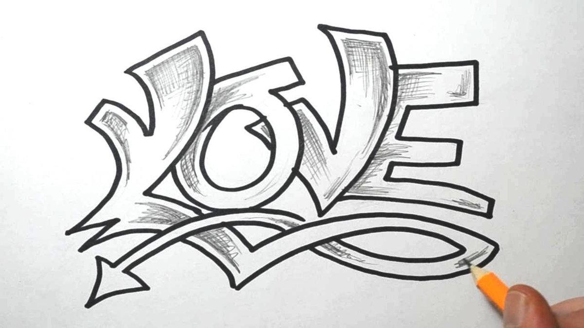 Картинки, картинки про любовь с надписями нарисовать