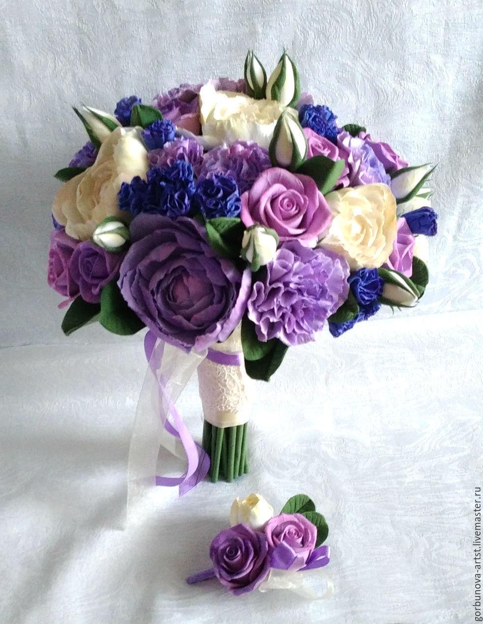 Цветов маргаритка, фиолетовые букеты невесты купить