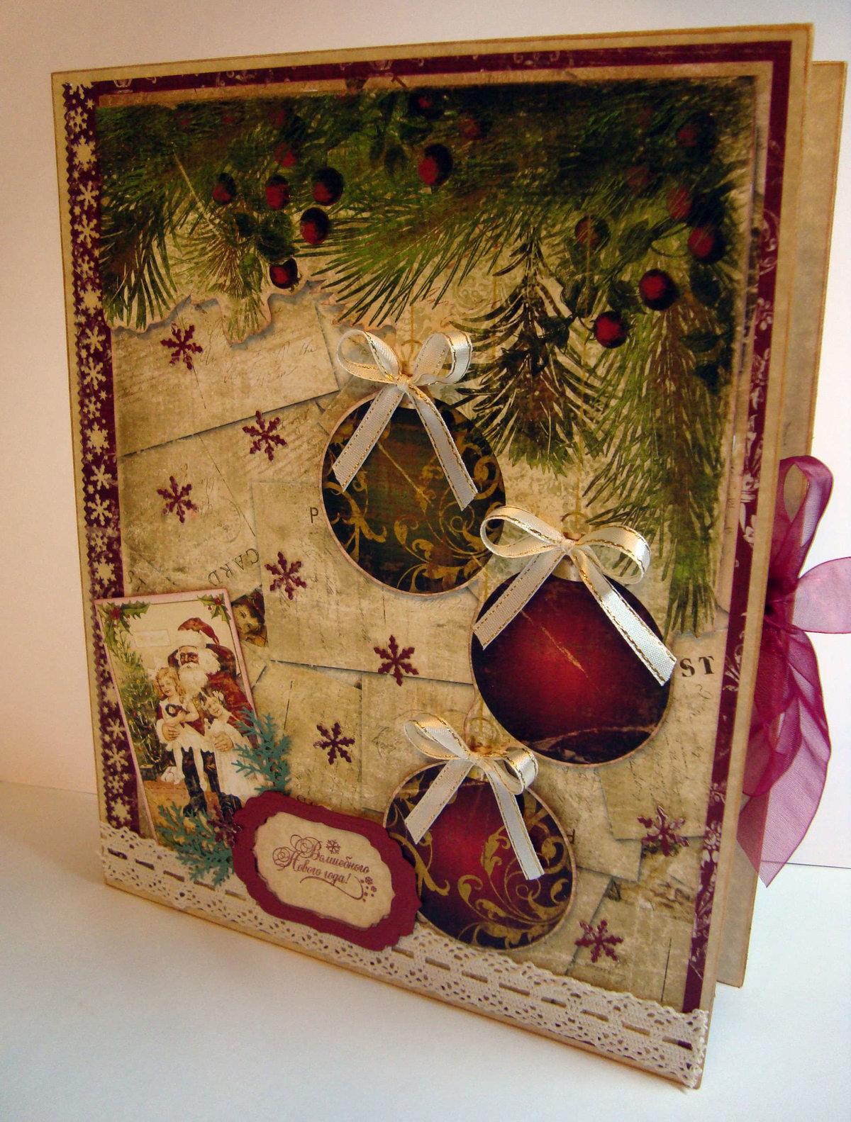 открытка с подарком внутри на новый год
