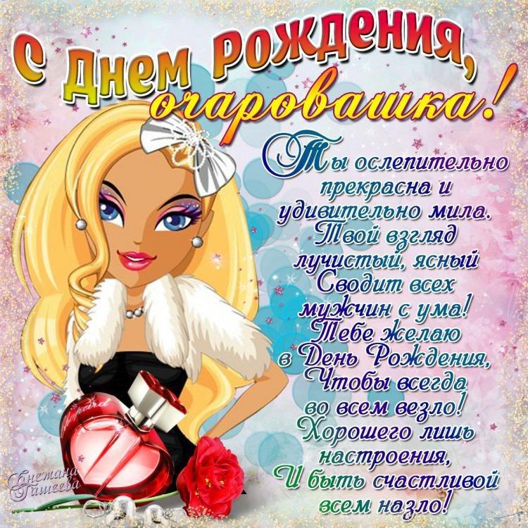 pozdravlenie-s-dnem-rozhdeniya-dlya-podrugi-lesbiyanki-fotopodborka-zrelih-zhenshin-na-kortochkah-doma