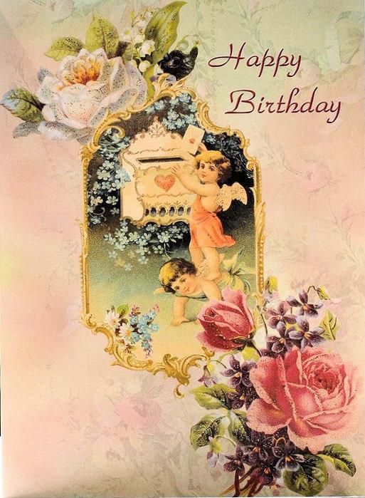 С днем рождения винтаж картинки
