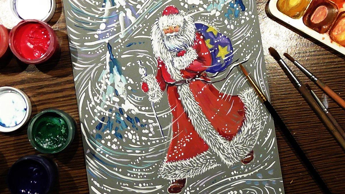 Картинки красивые, рисунок красками новогодняя открытка