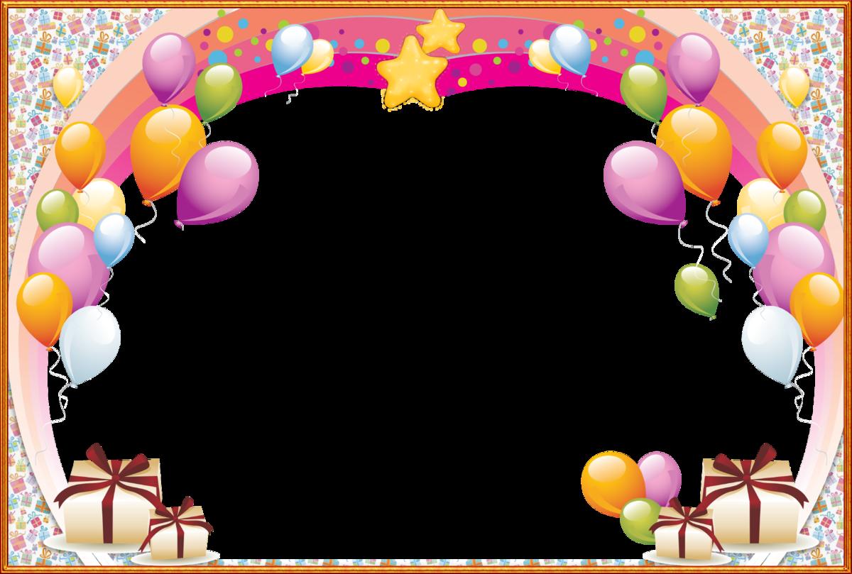 Счастливая, фон для поздравительных открыток для детей