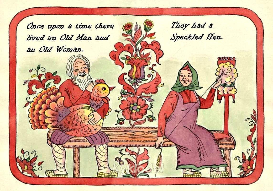 коренные обеих прикольные картинки с пословицами форма цветок