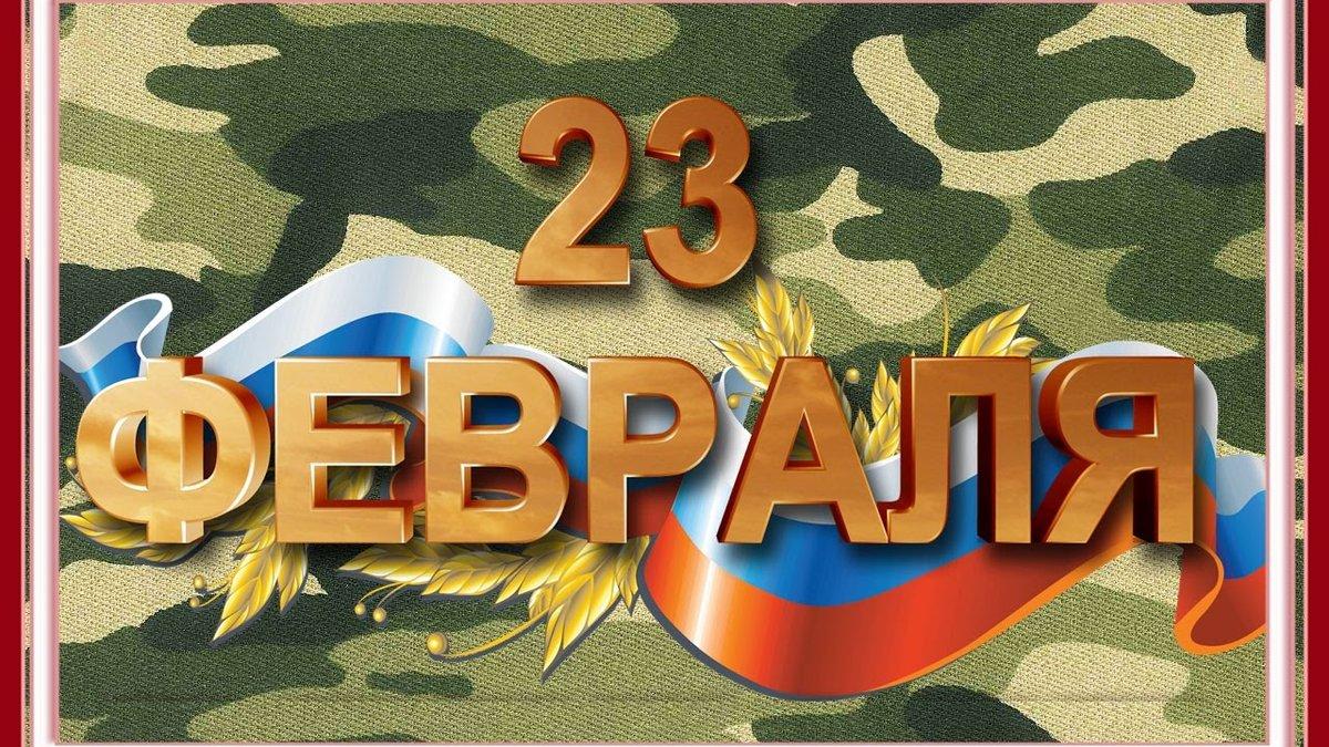 Открытки с днем российской науки 8 февраля этом случае