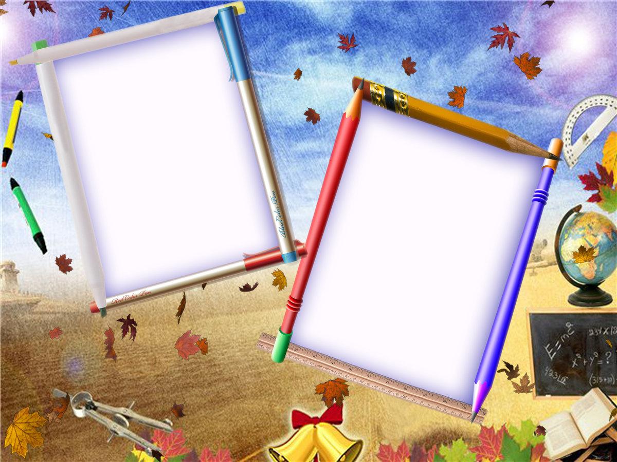 Открытки фотошоп школьные
