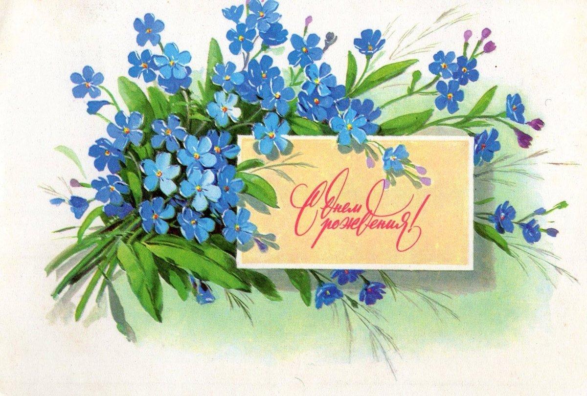 однокомнатной квартире советские открытки с днем рождения подруге эмблеме