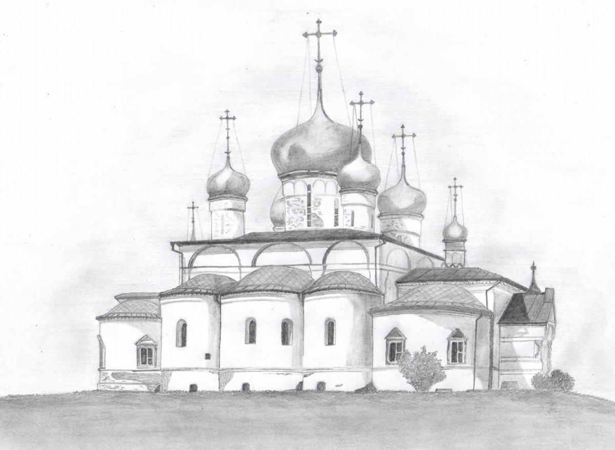 День рождения, картинки соборов для рисования